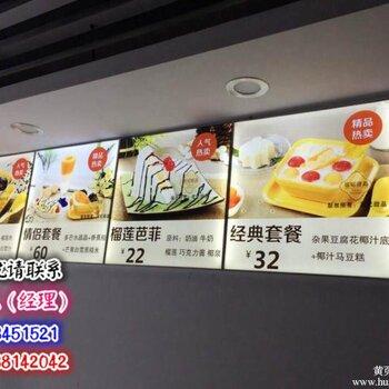 供应北京丨平面餐饮灯箱丨餐饮灯箱丨肯德基灯箱