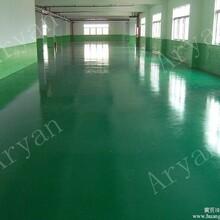 广元环氧树脂地坪环氧地坪厂家工业环氧地坪