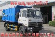 程力对接式垃圾车的简介及主要用途