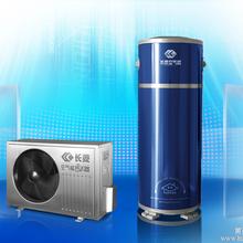 长菱空气能-鎏金e彩系列(水箱容积150L)
