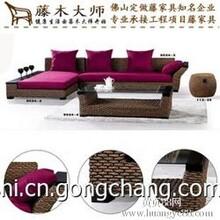 供应成都藤木大师藤沙发混编四件套小户型藤家具四件套沙发