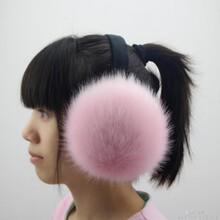 厂家直销仿金狐狸毛折叠式保暖耳套耳罩耳暖批发图片