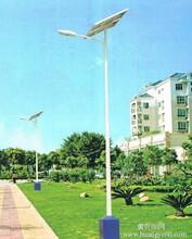 沙河市太阳能LED路灯太阳能庭院灯