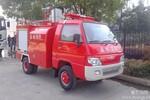 微型消防车装水1.5吨适合厂区使用的小型消防车厂家价格