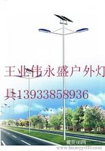 新乐市太阳能led路灯,高杆灯,景观灯