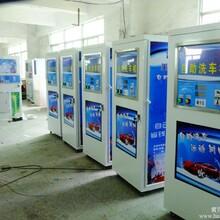 济南投币刷卡自助洗车机