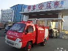 河北厂区使用最便宜的小型消防车装水2吨厂家现货直销