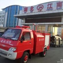 河北厂区使用最便宜的小型消防车装水2吨厂家现货直销图片