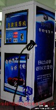 杭州投币刷卡自助洗车机