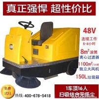 电动扫地车,环卫车,清扫车,扫地机图片
