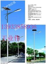 景县新农村改造太阳能LED路灯下乡工程