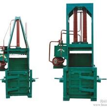 玉米秸秆打包机麦草打包机金属打包机废纸打包机液压自动打包机