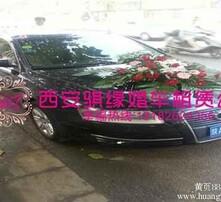 西安婚车租赁,西安婚庆租车,宾利婚车租赁,敞篷婚车租赁图片
