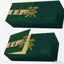 温州木盒厂苍南木盒厂温州印刷厂