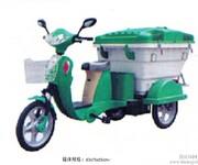 电动三轮保洁车价格图片