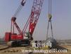亳州80吨--500吨履带吊出租