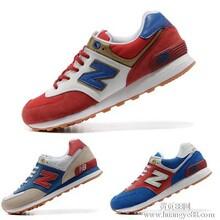 NewBalanceNB新百伦574伦敦奥运版ML574OLG运动鞋批发
