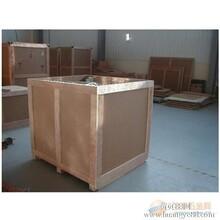 机电设备木箱包装材料制造