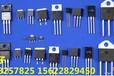 宝安华晶MOS管CS25N06B4电子元件