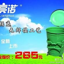 240L铁制垃圾桶铁制圆桶批发订做铁制圆桶滕州亮诺
