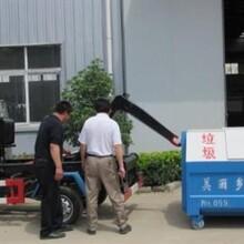 贵州哪儿有卖一车带多个垃圾厢的垃圾收集清运车什么价格图片
