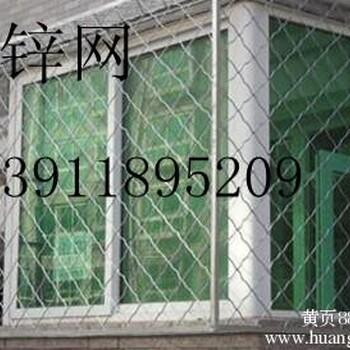 朝阳豆各庄小红门安装不锈钢防盗窗防盗门阳台安装护栏围栏