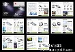 广州市番禺区兴达画册印刷个性专业画册印刷价格