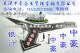 天津个人房产抵押借款房屋二次抵押借款让房屋抵押更简单