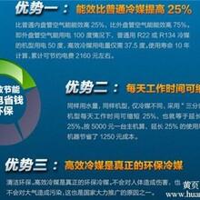 太阳能热水工程投资南昌好不好上海帝康医院太阳能热水工程.