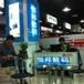 重庆南岸区苹果5S可以分期付款吗