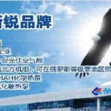医院热水工程长沙市多少钱上海帝康10吨热水工程.
