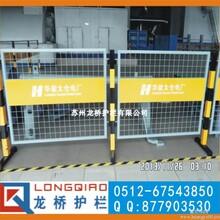 天门安全防护围栏天门电厂检修安全围栏带LOGO可移动