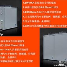 热水工程设计福建节能省吗上海帝康医院空气能热水工程.