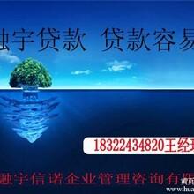 天津银行信用贷款