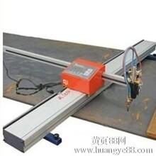 直销北京辉腾HTBX-02便携式数控火焰切割机价格优惠