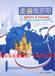佛山顺德乐从龙江哪里有专业好的俄语培训家具外贸俄语洛德教育