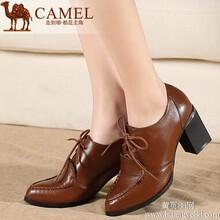 Camel骆驼女鞋知性优雅2014新品尖头高跟牛皮系带深口女鞋