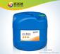 供应高级油墨清洗剂洗车水UV洗车水