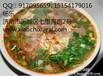 山东烟台淮南牛肉汤培训威海牛肉汤技术学习日照牛肉汤
