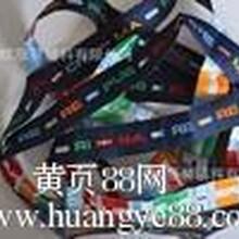 杭州哪里有提供实惠的织唛织唛印唛专卖店
