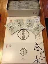 幽香苏感恩白茶最优惠的感恩白茶常州供应