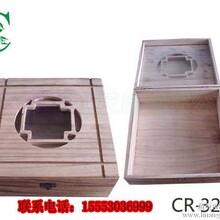 厂家直销桐木高档礼品茶叶包装盒定做批发木制茶叶茶饼包装木盒图片