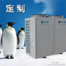 地源热泵工程师遵义价格是多少上海帝康医院太阳能热水工程.