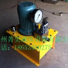 山东销量好的超高压夹具液压系统供应