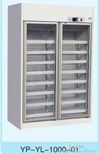 小鸭药品冷藏柜莆田药品阴凉柜哪家最好图片