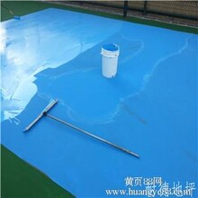供应光明丙烯酸篮球场施工 丙烯酸球场涂料图片