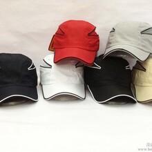 专业提供定做广告帽,广告帽订做,广告帽生产厂家定制服务可加工广告帽,纯棉广告棒球帽,鸭舌运动帽,加工绣
