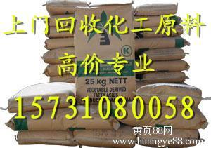 北京回收天然橡胶157.3108.0058