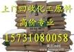 上海回收日化原料157.3108.0058