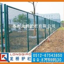 天门车间隔离网厂区天门隔离网菱形孔护栏网龙桥制造